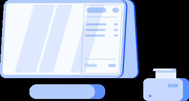дисплей покупателя рб-софт